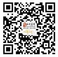 汝州万博manbetx下载地址官方微信