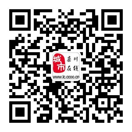 栾川必威体育官方微信