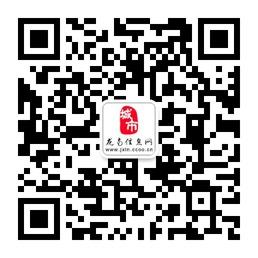 龙南信息网官方微信