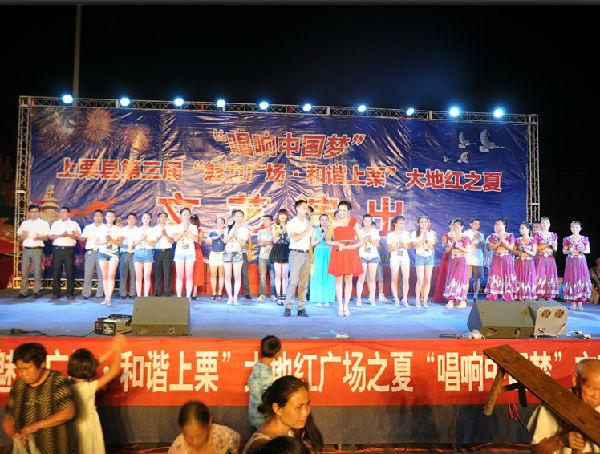 《少年中国》,舞蹈《精武门》,男声独唱《我的好兄弟》,情景剧《好人
