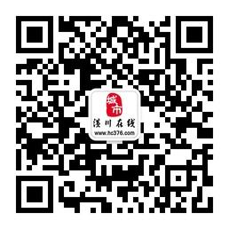 潢川必威体育官方微信