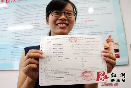 上海商业发票样本
