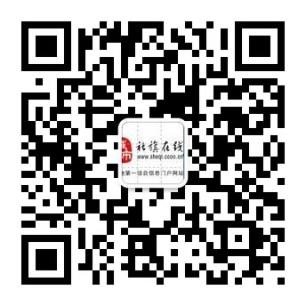 社旗必威体育官方微信
