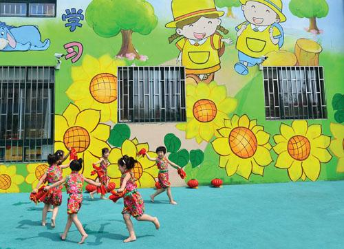 枣杭幼儿园