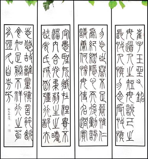 德馨墨韵 德馨小学教师书法作品欣赏