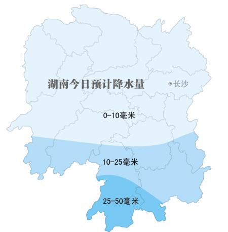 分别于昨日上午和下午,在长沙,湘潭,娄底,衡阳,郴州等地开展飞机增雨