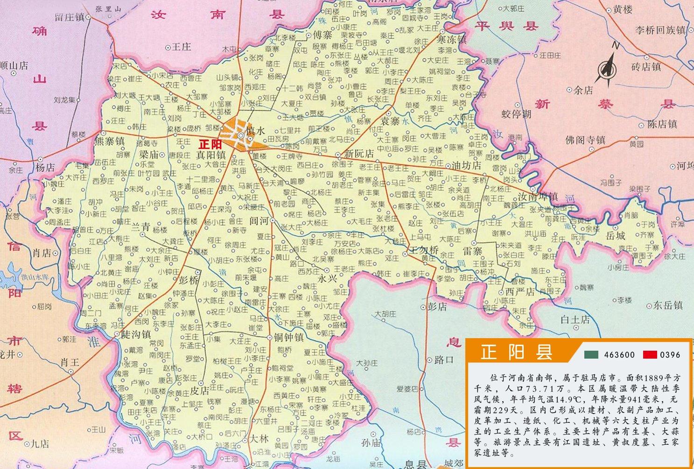 正阳县城地图 1