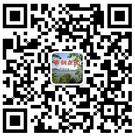 舞钢万博manbetx体育登录官方微信