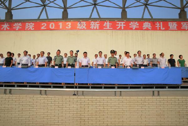 杨凌职业技术学院13级新生开学典礼暨军训动员大会隆重举行