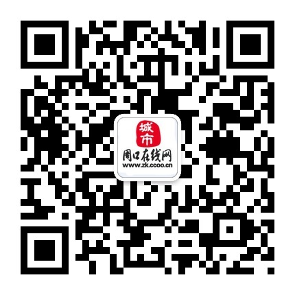 周口万博manbetx下载地址官方微信