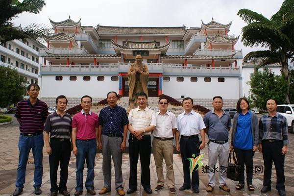 建水一中调研-云南省教育厅调研组调研建水教育改革发展工作