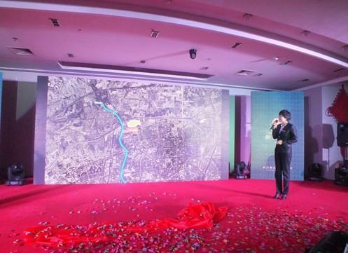 秦皇岛岸上澜湾项目发布会盛大开幕