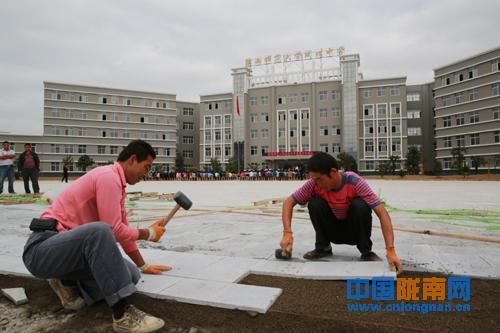 陕西师范大学成州中学举行开学典礼