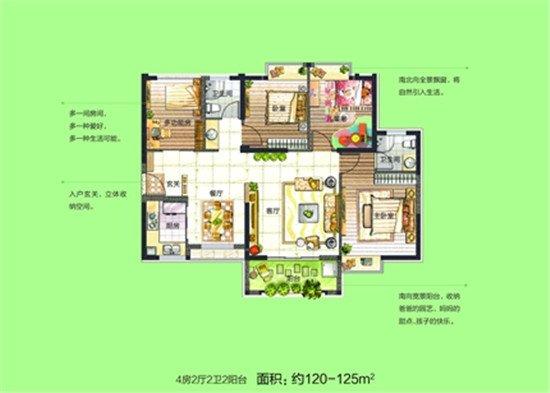 设计图分享 115平方3室一厅两卫设计图 四室一厅房屋设计图效果图