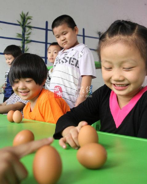 """当日是我国二十四节气中的""""秋分"""",博兴县第一小学附属幼儿园组织小"""