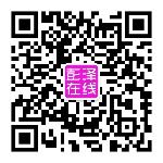 彭澤在線官方微信