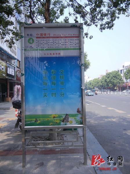 正在中国银行前等车的刘女士告诉