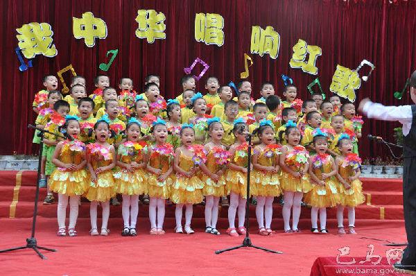 巴马县举办迎国庆幼儿歌咏比赛