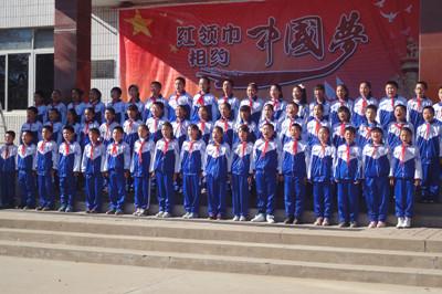 """""""中国梦""""诗歌诵读-红领巾相约中国梦"""