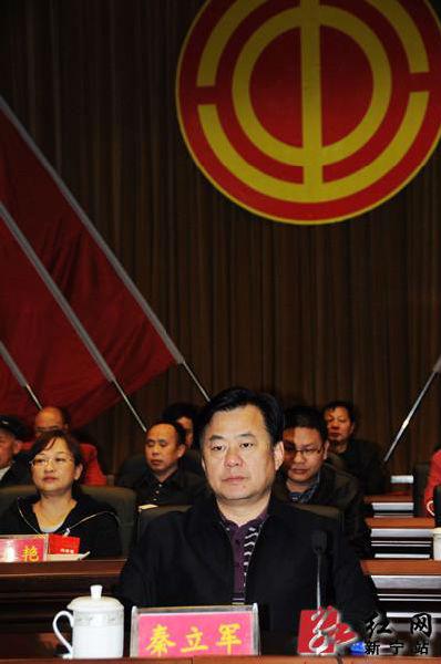 新宁县工会第十二次代表大会召开