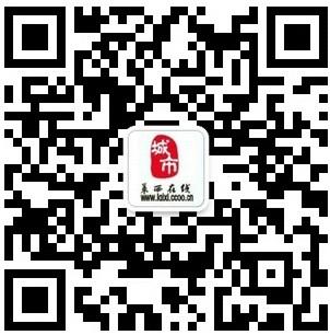 莱西万博manbetx下载地址官方微信
