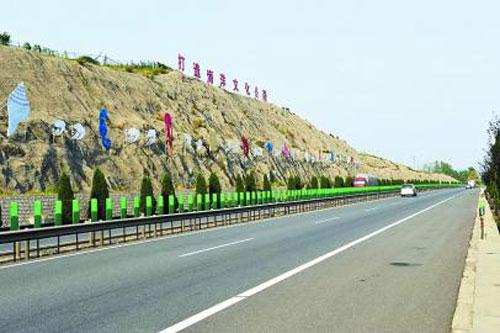 日照确定文化公路发展战略 公路网初步形成