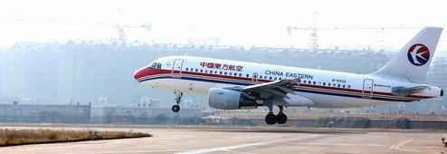 开通朝阳经大连至上海的每日往返航班