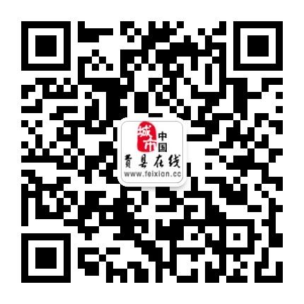 费县必威体育官方微信