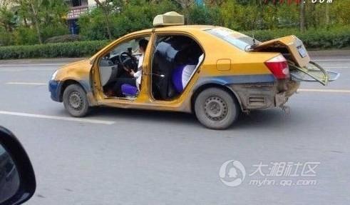 湘潭长沙男女豪车对比
