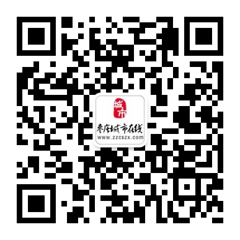 枣庄韩国2分彩开奖在线官方微信