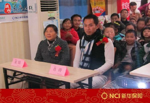 浓情换笑脸-新华保险2013年少儿书画大赛图片