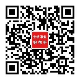 泰安万博体育手机客户端下载官方微信