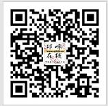 邛崃在线官方微信