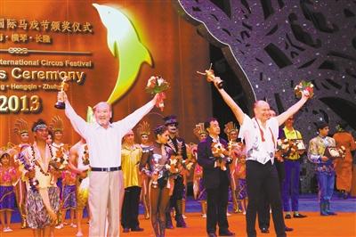 给人们带来无限欢乐的第一届中国国际马戏节昨晚在珠海横琴长隆国