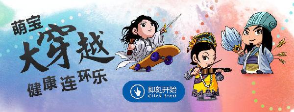 卡通可爱宝宝萌照