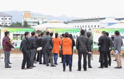 全市基层服务型党组织建设调度会在凤冈召开