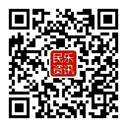 民乐信息港官方微信