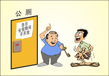 幼儿如厕排队卡通图