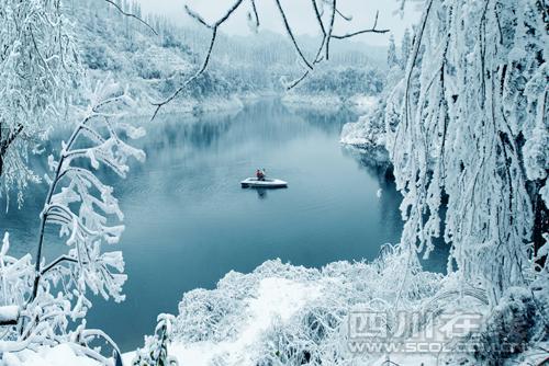瀘州古藺黃荊風景區