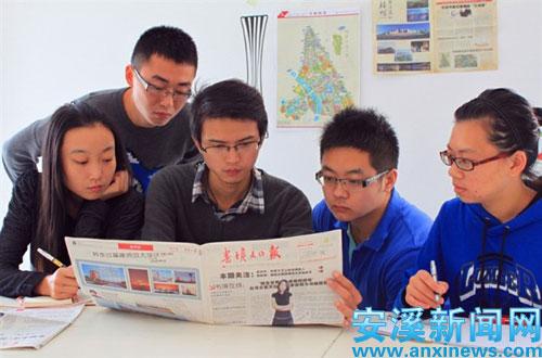 陈锦江:手绘实现创业梦想的大学生