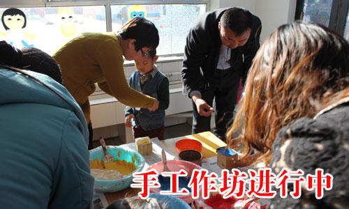 鄂前旗汉族幼儿园开展教师家长幼儿制作玩教具现场