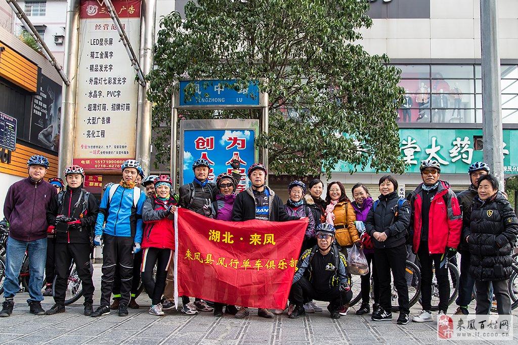 2013年冬季来凤县内环路骑行、野营、采...