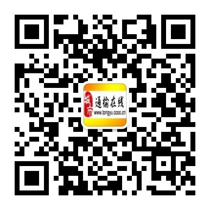 通榆万博体育手机客户端下载官方微信