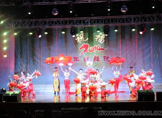 舞钢市举办2014新年歌舞晚会