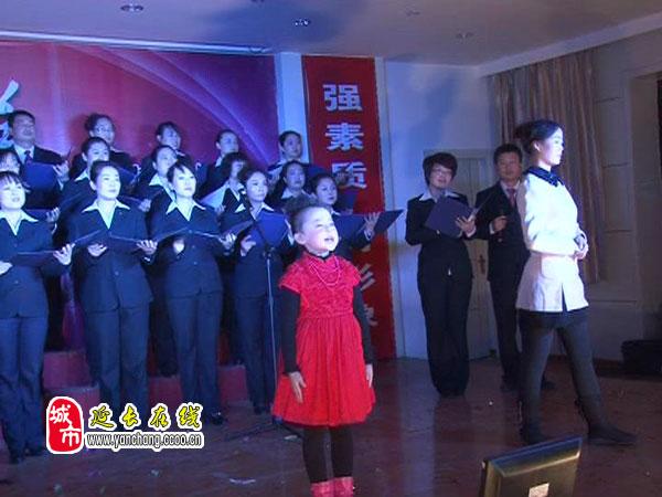 """""""中国梦·教师情""""诗歌朗诵比赛庆元旦"""