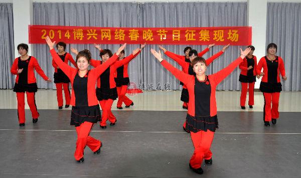 第二届网络春晚节目海选拉开唱响新年序幕