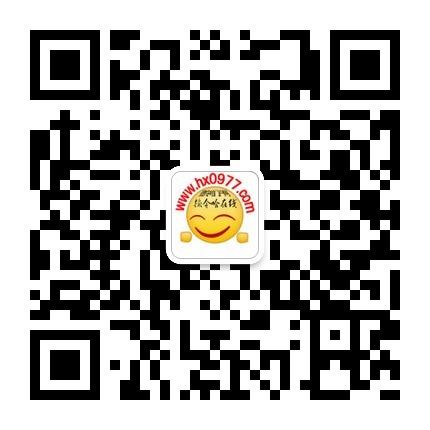 青海·海西在线官方微信