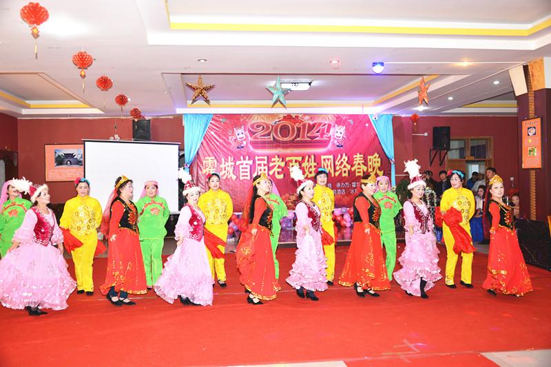 新疆霍城在线首届网络春晚