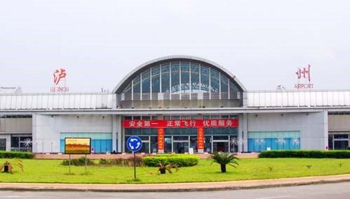 """泸州机场新装""""天网"""" 严打出租车宰客等违法行为"""