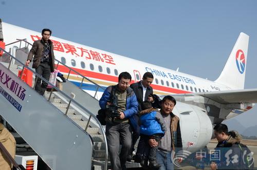 """""""刚下飞机在江苏盐城"""